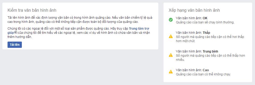 cong-cu-kiem-tra-ty-le-phan-tram-text-tren-hinh-anh-quang-cao-facebook